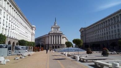 Photo of Sofia, la terza città più antica d'Europa