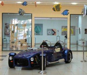 Moldova Mall DV_DT