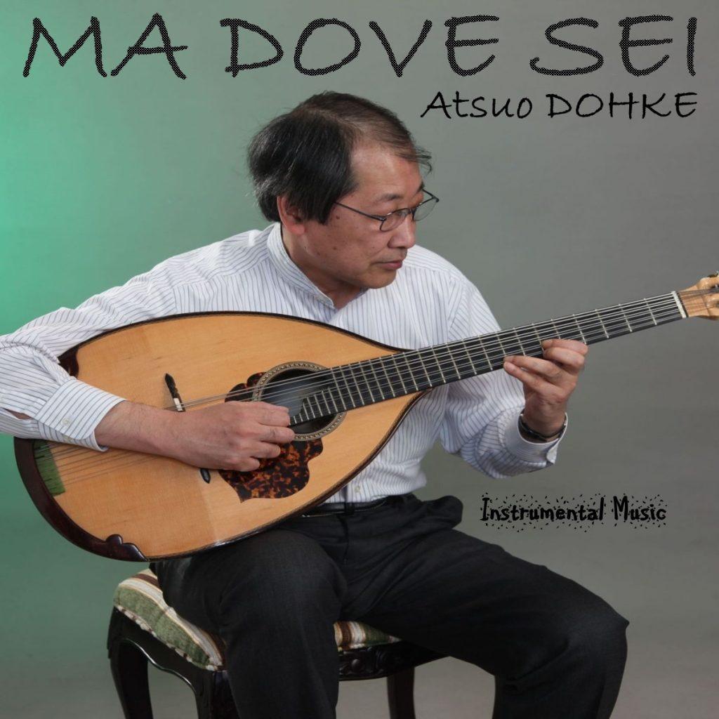 """Arriva nelle radio Italiane """"Ma dove sei"""", con il liuto del maestro giapponese Atsuo Dohke"""