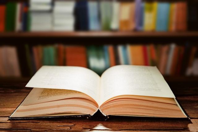 Instrucciones a tener en cuenta sobre cómo se abre un libro nuevo