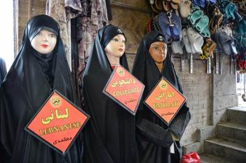 Mejor Grupo: Irán