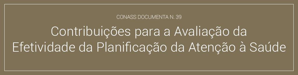 Banner-Documenta39-01
