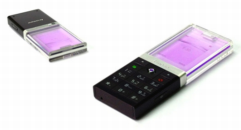 Lenovo Poison Is the Transparent Screen Cellphone