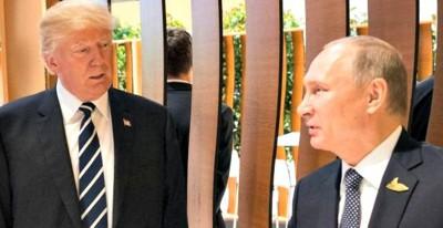 Trump und Putin G-20-Gipfel