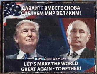 Trump und Putin Lets make the world great again