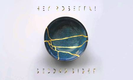 hey rosetta second sight album cover