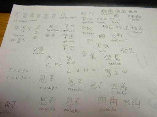 日本語サポートが充実している