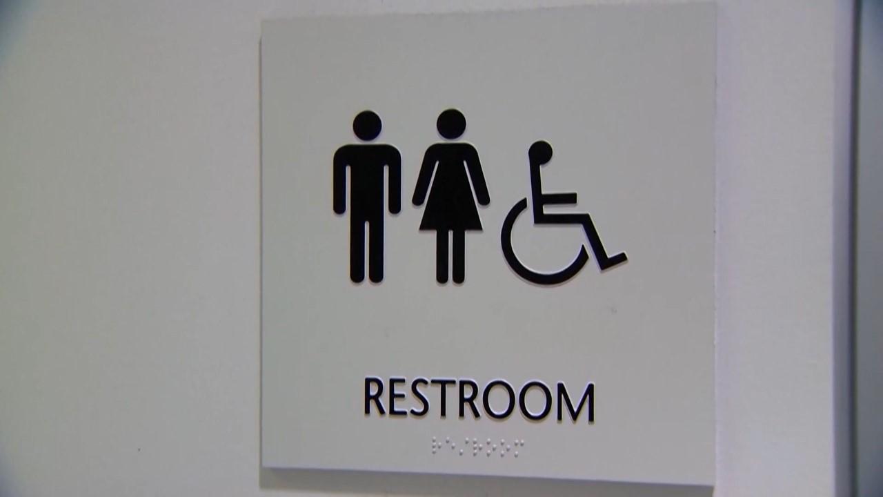 restroom_1495510757793.jpg