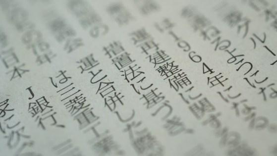 Translated Texts