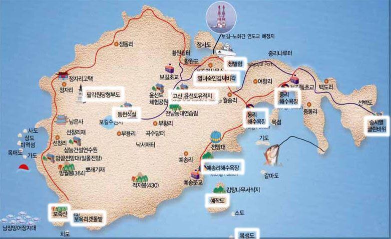 Private Beaches and Scenic Boat Rides: Bogil-do and Wan-do, Korea