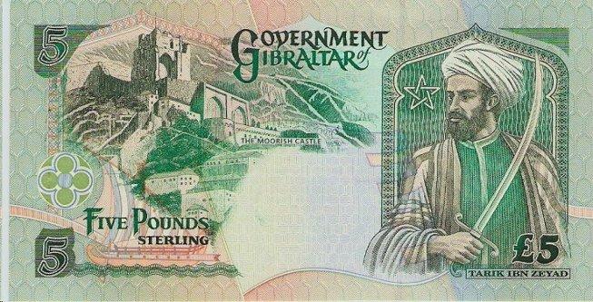 Táriq ben Ziyad, el conquistador de al-Ándalus