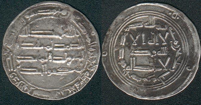 Dirham de plata del reinado de Hisham I