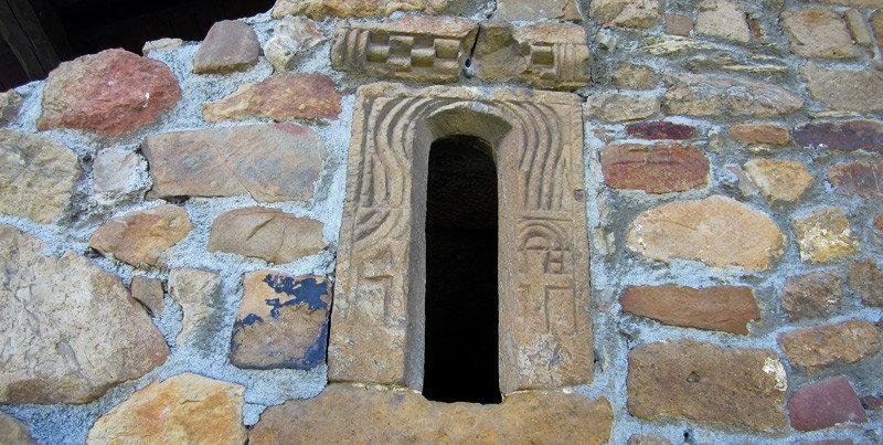 Ventana prerrománica San Pedro de Abrisqueta