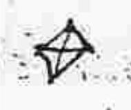 Signo del conde Sancho García Copia A de la Carta de Brañosera