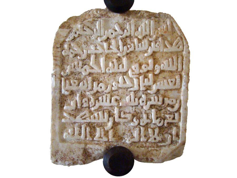Sabur, primer rey de la taifa de Badajoz