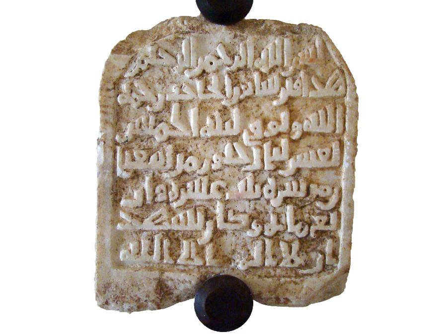 Lápida funeraria de Sabur