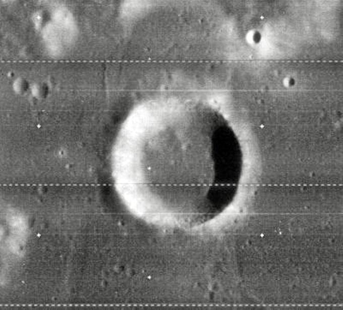 Cráter al-Bakri en la Luna