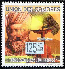 Sello Ibn firnas de las Islas Comores