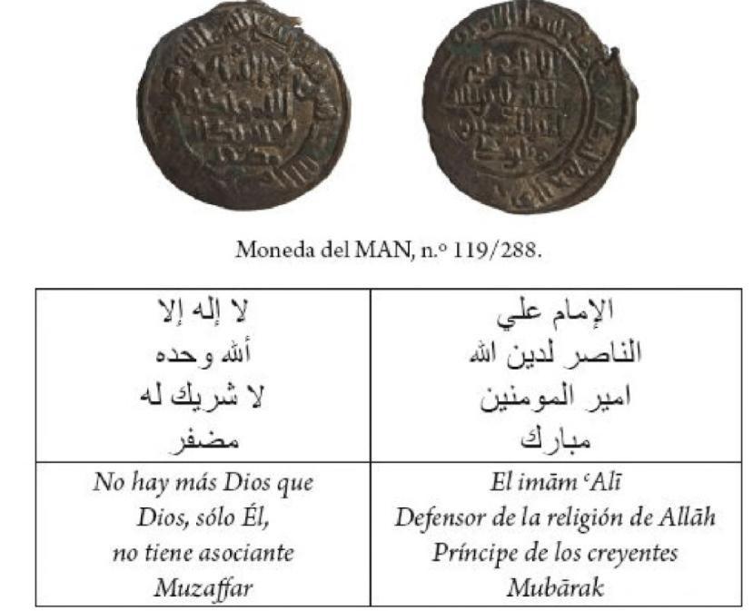 Moneda Mubarak y Muzaffar acuñada en Valencia año 407H