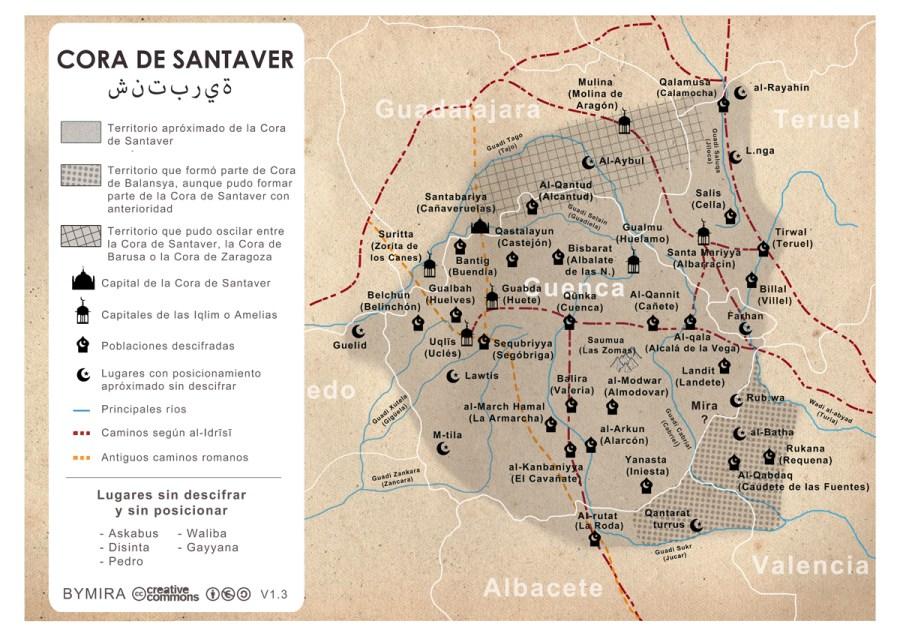 Mapa de la Cora de Santaver
