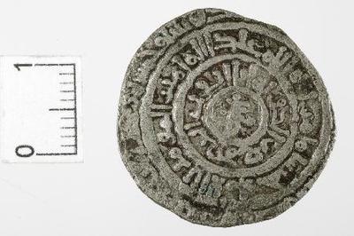 Dinar de oro año 450H (1058) de Yusuf al-Muzaffar de Lérida Museo Arqueológico Nacional