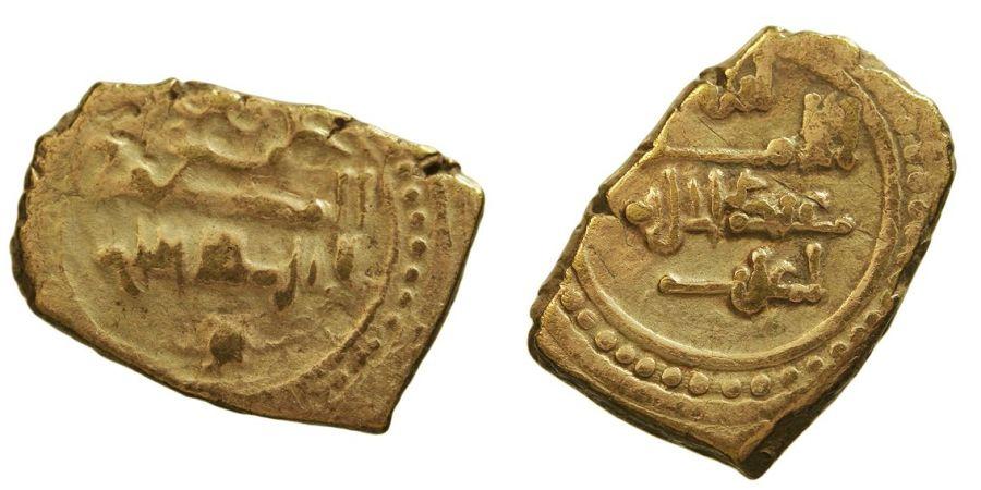 Fracción de dinar de 'Abd al-Malik al-Muzaffar de valencia