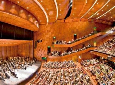 sala principal Teatro del Lago Frutillar