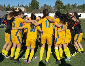 Convocatoria de entrenamiento para la Selección Juvenil Femenina