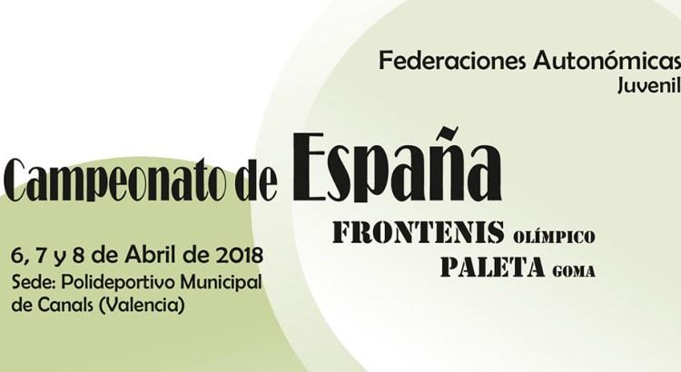 Canals acoge el Campeonato de España Juvenil de Frontón.