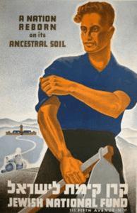 Poster do JNF, o KKL