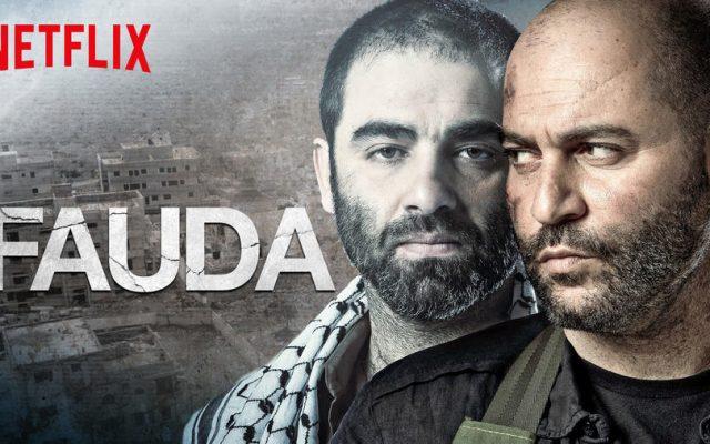Fauda - Caos no Oriente Médio - Conexão Israel