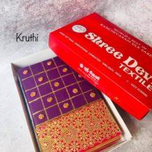 KRUTHI BIPIN -1