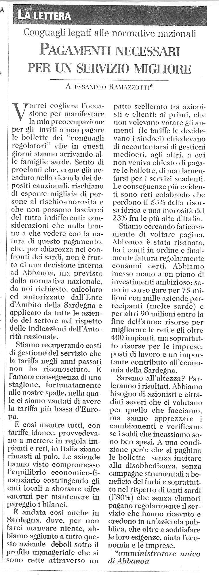 Lettera di Ramazzotti su L'Unione Sarda del 29-05-2016