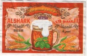 Alshark Beer