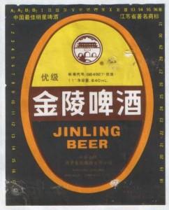 Jinling Beer
