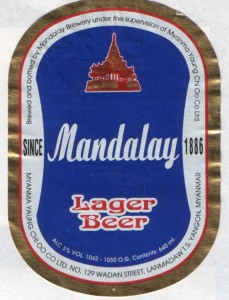 Mandalay Lager Beer