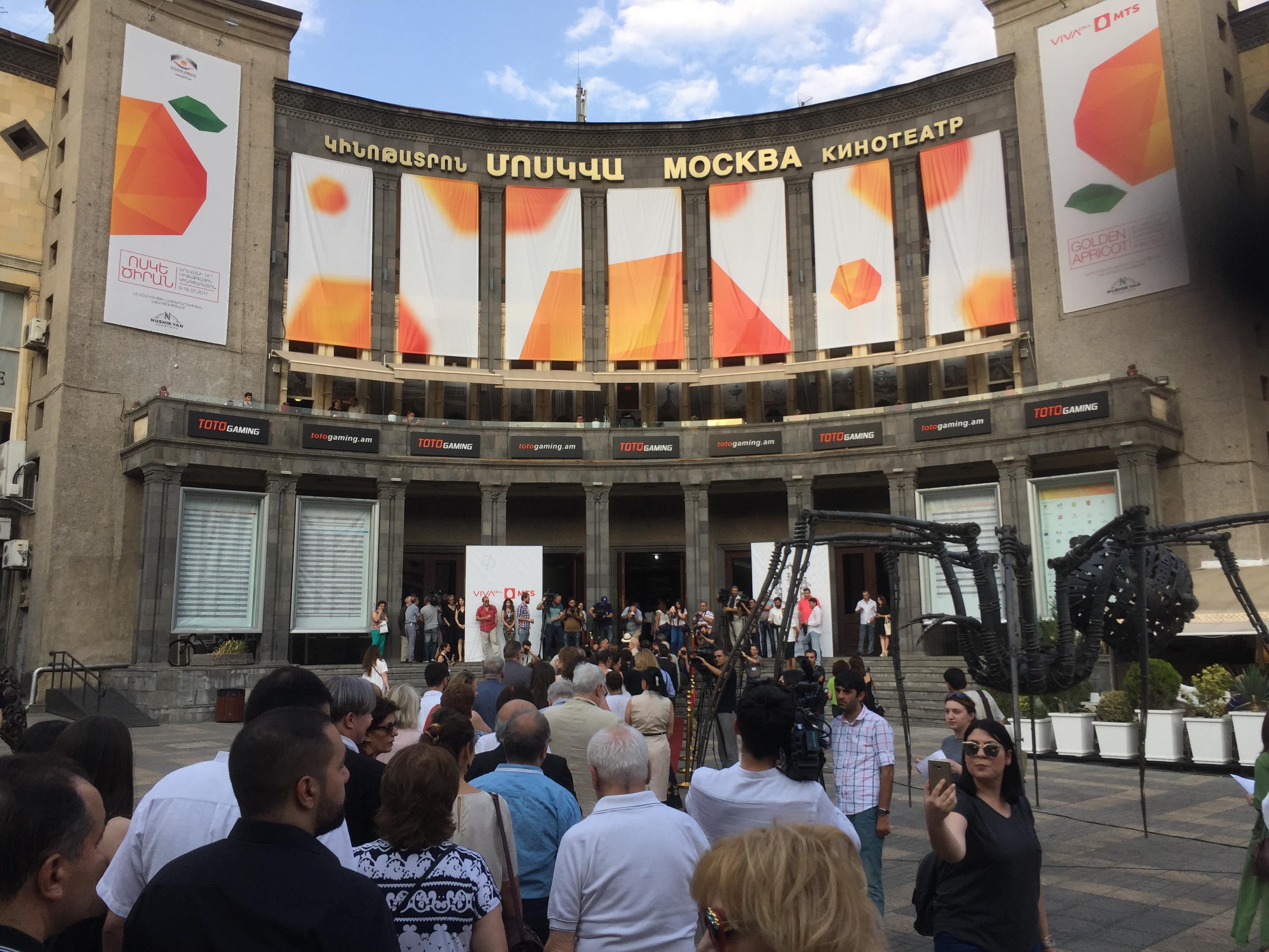 14 GOLDEN APRICOT: YEREVAN FILM FESTIVAL: EN LA TIERRA DE PELESHYAN