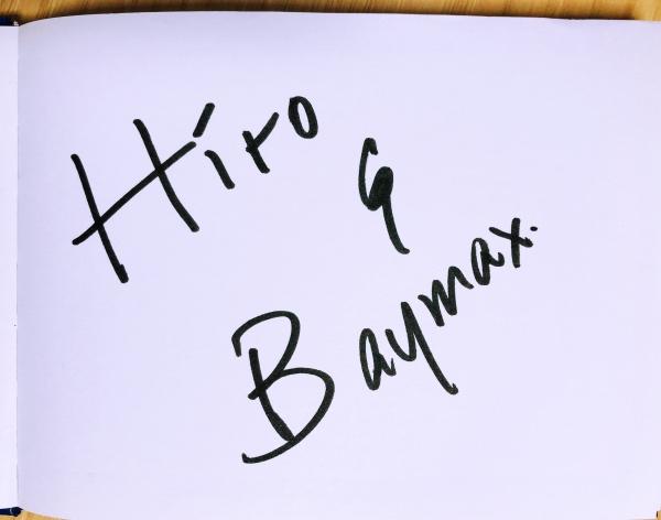 ヒロとベイマックスのサイン