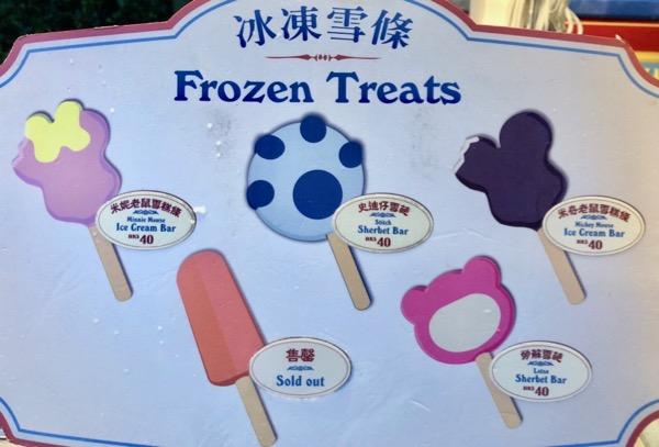 アイスクリームの種類