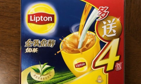 Gold Milk Tea