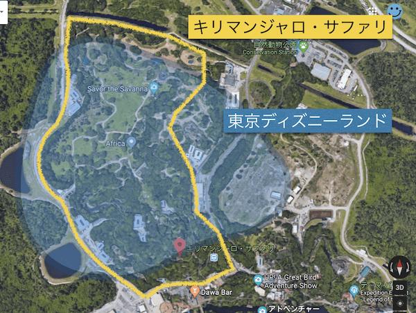 キリマンジャロ・サファリと東京ディズニーランドの比較マップ