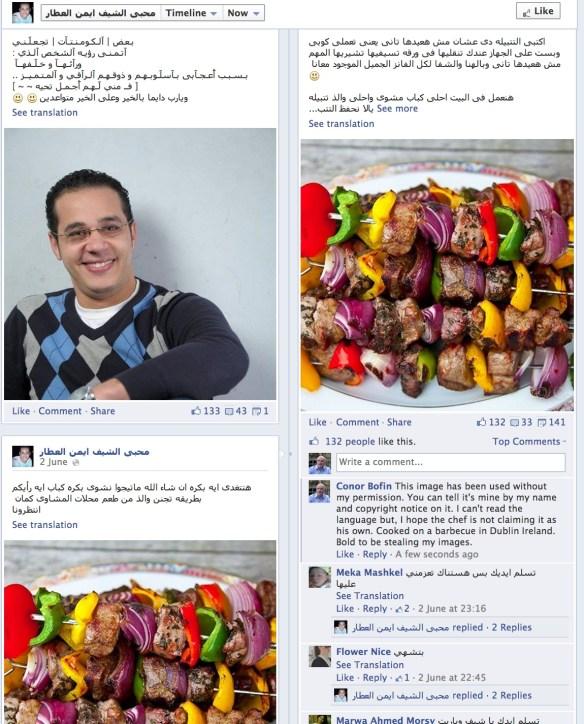 chef.Ayman