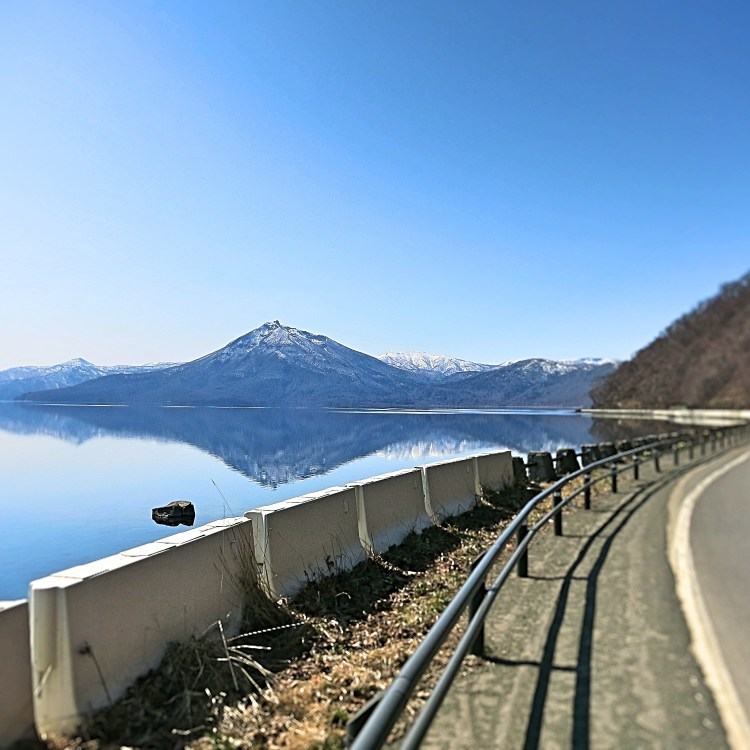 Mount Eniwa, Lake Shikotsu in Japan. Photo courtesy of Mad Dogs.