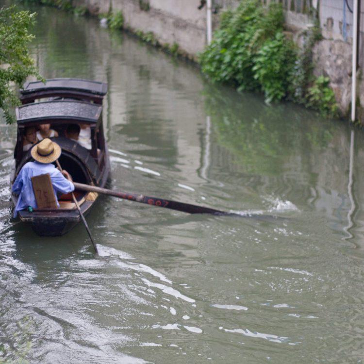 Shaoxing River Town, China