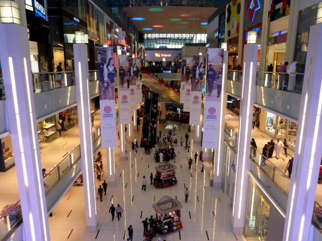 centre commercial dubai