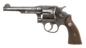The M&P Victory revolver: symbol of the Second Amendment
