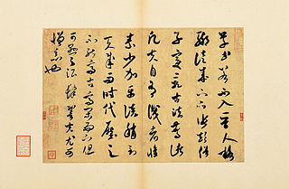 Chinese discourse on calligraphy. The Silk Road exhibit makes light of this achievement.
