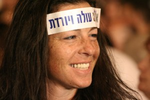 This protester in Rabin Square called on Ehud Olmert to resign. Did his egomania provoke this display?