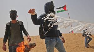 An obvious attack on Israel: intifadeh