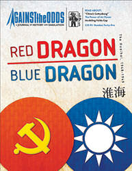 ATO Issue #45: Red Dragon, Blue Dragon